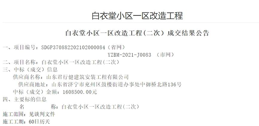 QQ截图20210904151618.png