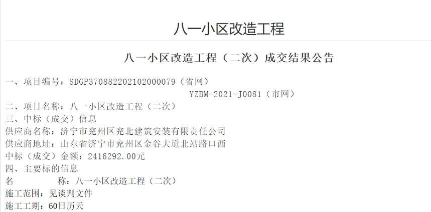 QQ截图20210904151659.png