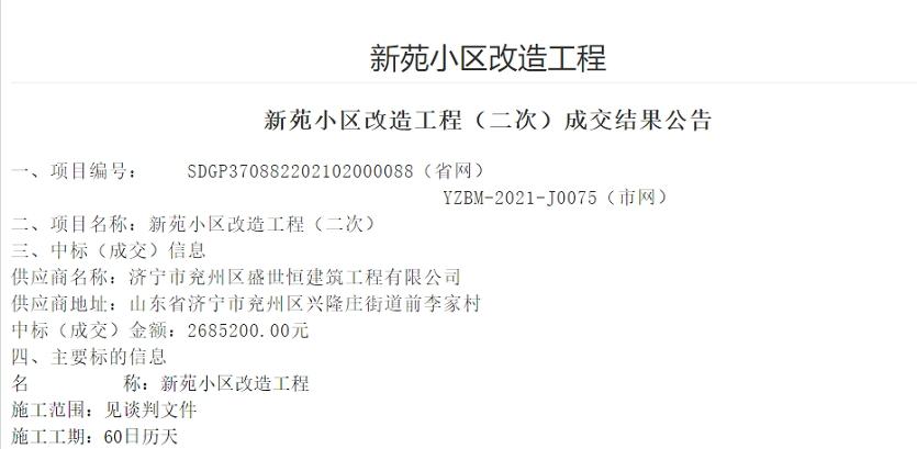 QQ截图20210904151827.png