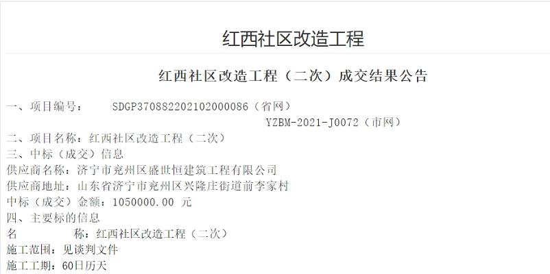 QQ截图20210904151913.png
